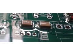 QK-705-1#电子保护胶 线路板保护胶