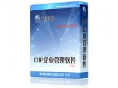 珠海ERP软件