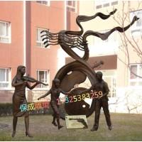 广场公园迎宾模型园林景观人物铸铜雕塑厂家直销