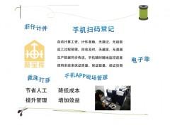 南京裁床打菲系统