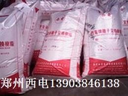 白酒除浑浊除杂味纯化高级脂肪酸酯去除树脂郑州西电树脂