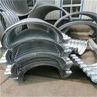 镀锌钢制波纹涵管金属波纹涵管生产厂家