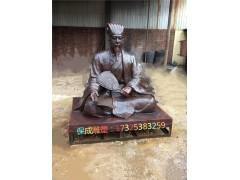 历史人物雕塑古典故事雕塑校园文化