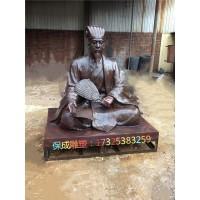 历史人物雕塑古典故事雕塑校园文化铜雕摆件