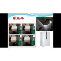 苏州泉益丰家电彩板使用在电冰箱面板
