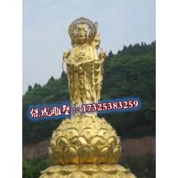 铜观音摆件观音菩萨佛像纯铜摆件客厅摆件家居供奉佛教用品