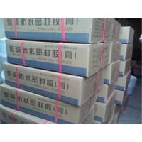 流淌型聚硫密封胶生产厂家