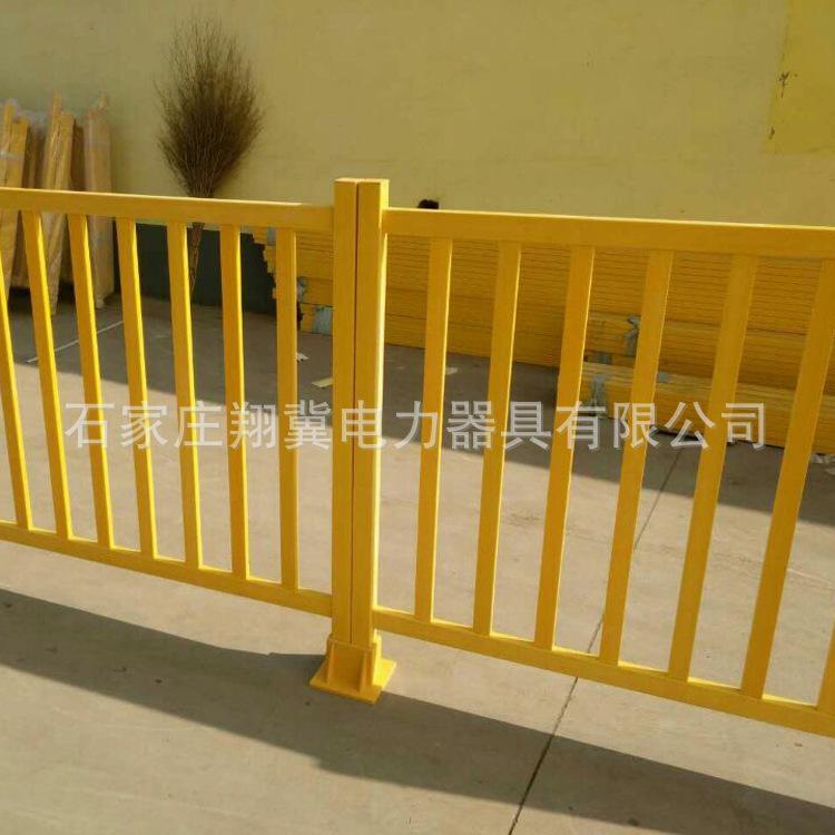 安全围栏/防护栏/玻璃钢围栏/固定式围栏/等型号直销