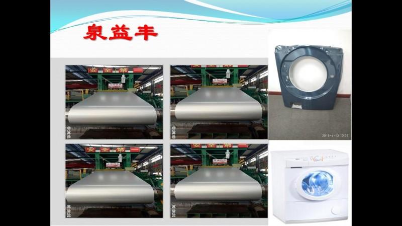 苏州泉益丰家电板应用在滚筒洗衣机面板