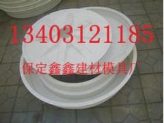 塑料井盖模具生产过程  塑料井盖模具研发
