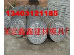井盖钢模具主流方向  井盖钢模具效率