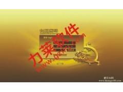 深圳直销系统软件,终身维护php 直销