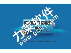 深圳直销系统,标准版双轨直销网站建