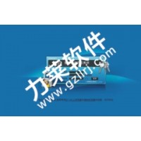 深圳直销系统,标准版双轨直销网