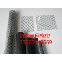 无锡抗静电PVC帘、常州透明网格帘、黑色洁净帘