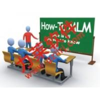 双轨模式,轻量级公司管理系统