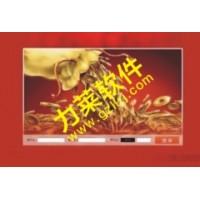 广州市直销软件公司,养生保健资金盘会员系统