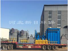 山东MC-Ⅱ脉冲布袋除尘器厂家新日环