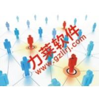 双轨制直销双轨系统,专业快速广州直销结算系统