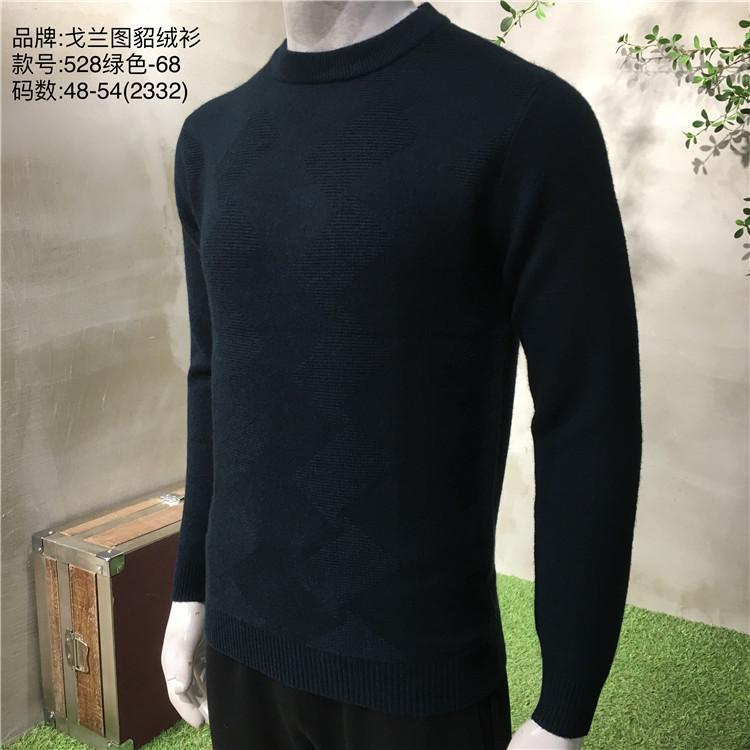 武汉高端直销新款休闲潮流品牌男装库存批发