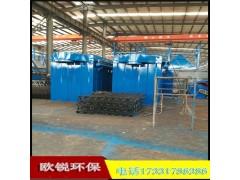 催化燃烧设备专业治理废气和有机废气