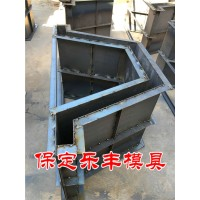 U型水沟模具-U型水沟钢模具定制