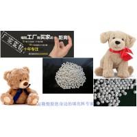 塑图腾供应 各种粒径EPS填充胶粒 公仔填充物颗粒