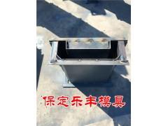 流水渠模具生产特点|流水渠模具用途