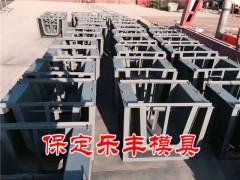 U型排水槽模具/矩形排水槽模具结构