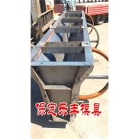 混凝土防撞墩模具 防撞墩钢模具