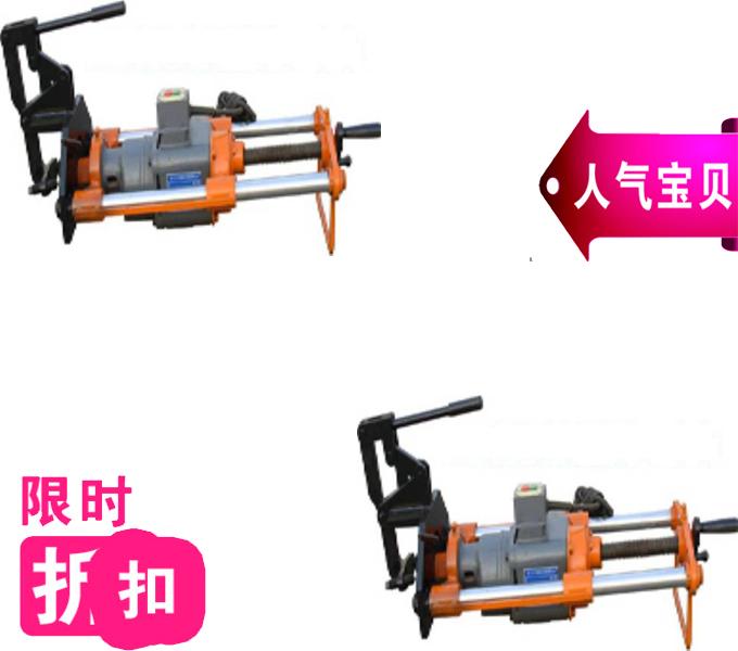 铁路用电动钢轨钻孔机