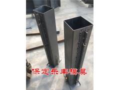 高速标志桩模具·标志桩钢模具生产