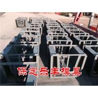 U型水渠模具的组装方法 U型水渠模具的拆模方法