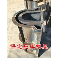 厂家定制排水渠模具-排水渠钢模具【型号多样】