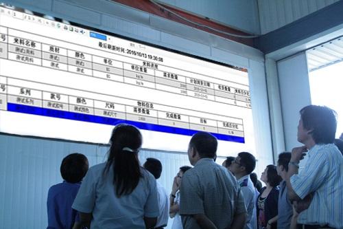 南京菲票系统