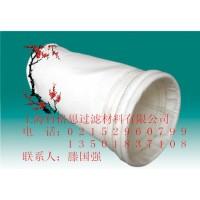 东莞科格思专业生产防水防油除尘布袋