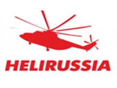 2019第12届俄罗斯国际直升机展