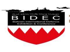 BIDEC2019第二届巴林国际防务与军警展