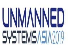 2019第二届新加坡国际无人系统展