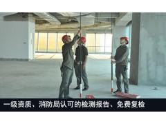 上海市浦东新区消防设施检测