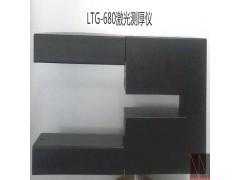 深圳凤鸣亮非接触玻璃纤维透明薄膜