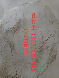 河北火焰山钙业新建立磨粉加工200-800目灰粉