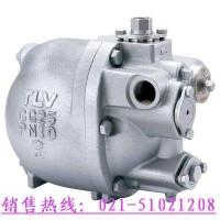 日本TLV-GT5C内置疏水阀动力机械泵_GT5C