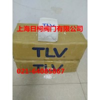 TLV浮球式疏水阀_JH5RX浮球式疏