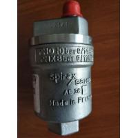 AE36液体排空阀斯派莎克_英国斯派莎克AE36排气阀