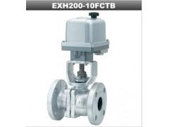 EXH200-10FCTB电动球阀_KITZ北泽电