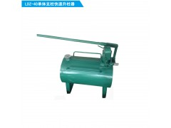 LDZ-40单体液压支柱升柱器 快速手动
