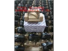 台湾ROFES电磁阀1英寸铸铜ROFES电磁