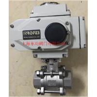 603电动驱动球阀,台湾ROFES电动