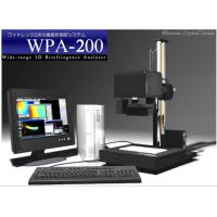 大量程塑料定量应力仪WPA-200